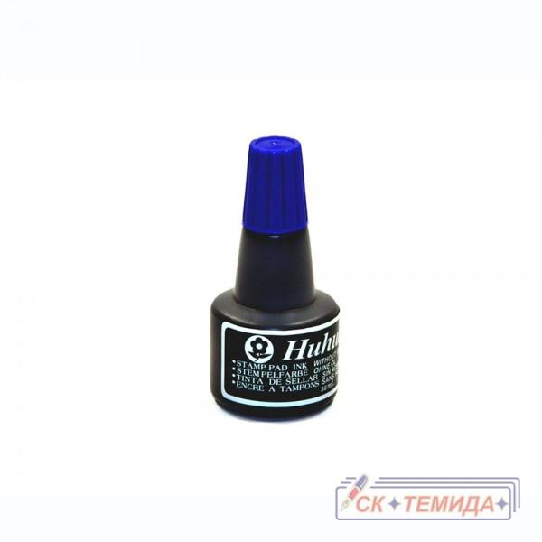 Мастило за тампони Huhua синьо